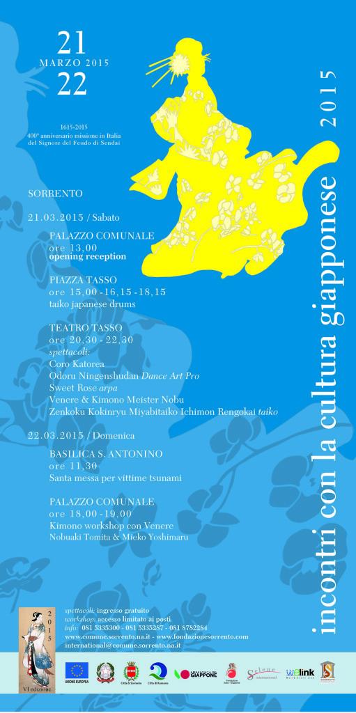 Festival della Cultura Giapponese a Sorrento 2015
