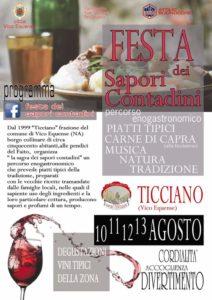 Festa dei sapori contadini - Ticciano - Vico Equense 2016